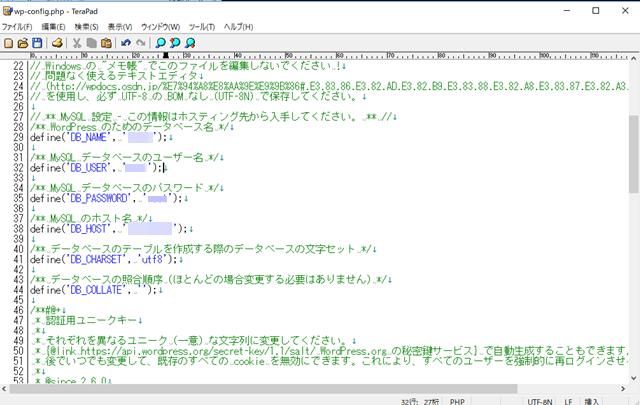 wp-donfig.php
