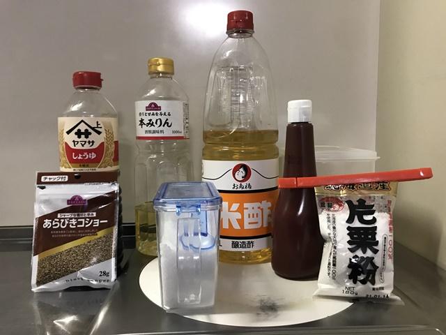 ケチャップ酢の野菜炒めタレの材料
