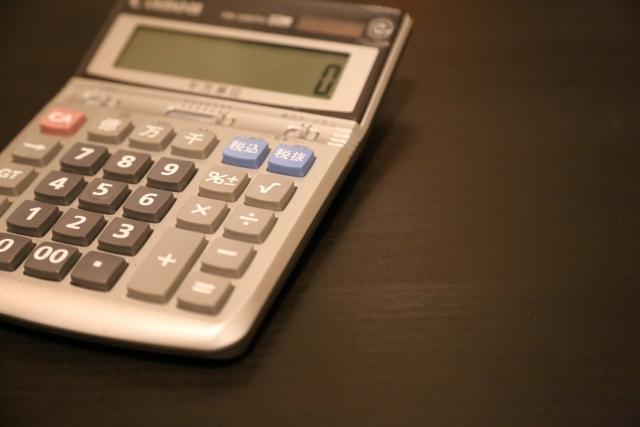 最低生活費を計算する電卓