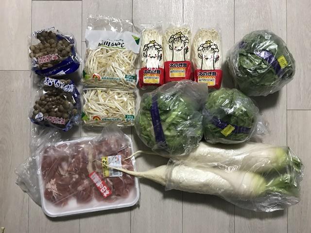 20190402 八百屋で買った野菜