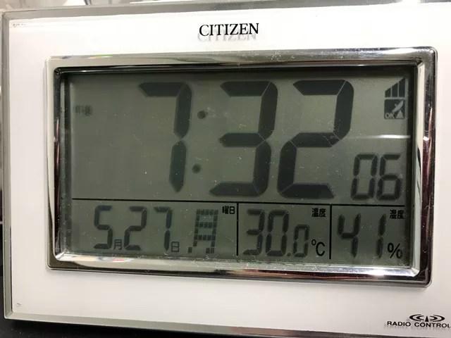 室温が30度になった状態