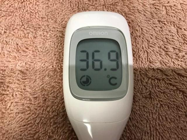 20190529 検温