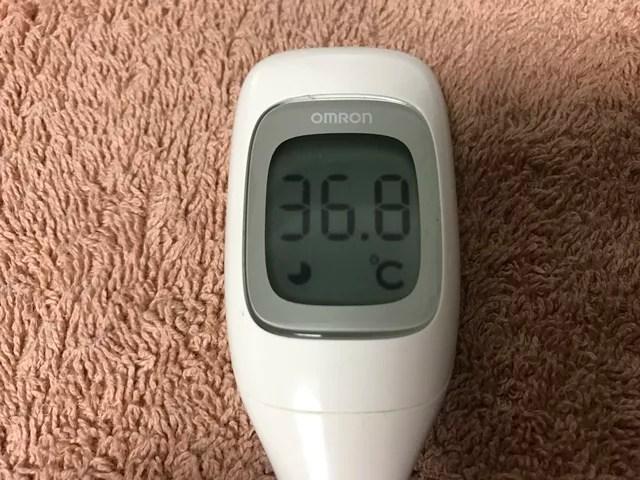 20190609 検温