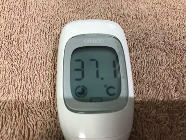 20190913 検温