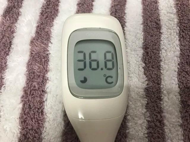 20200624 検温