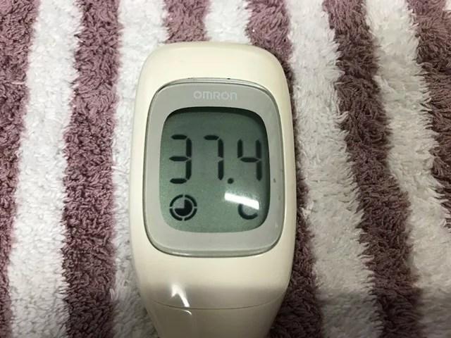 20200625 検温