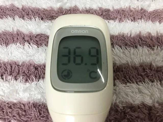 20201028 検温