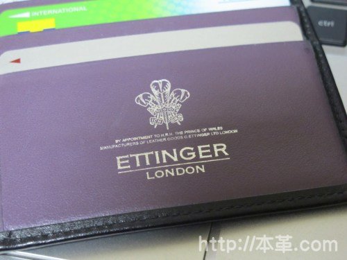 ettinger-royal-collection