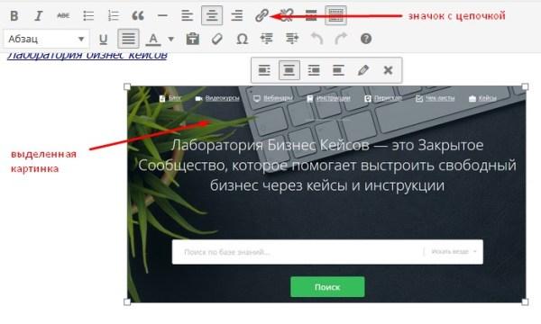 Как сделать картинку кликабельной в html – Картинки в HTML ...