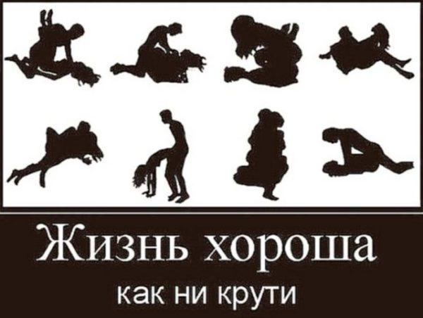 картинки о мужчинах со смыслом Подборка 17202