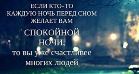 Картинки спокойной ночи сладких снов прикольные - 15 ФОТО.
