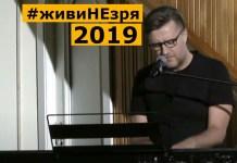 Шлетгауэр Дмитрий