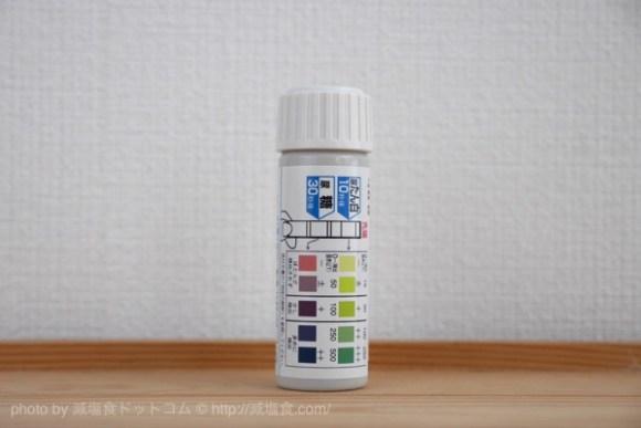 尿検査 蛋白