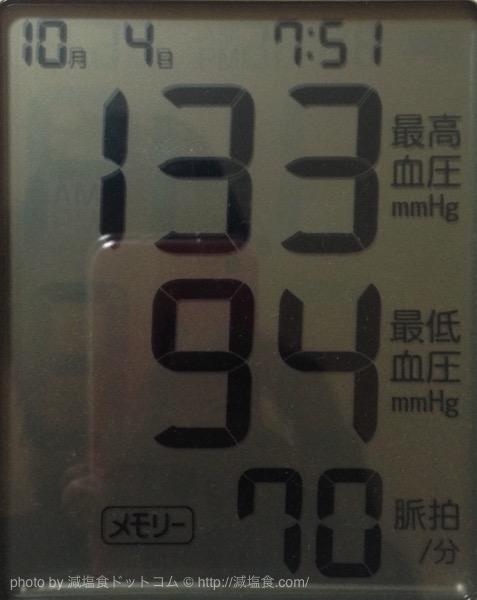 高血圧 下が高い