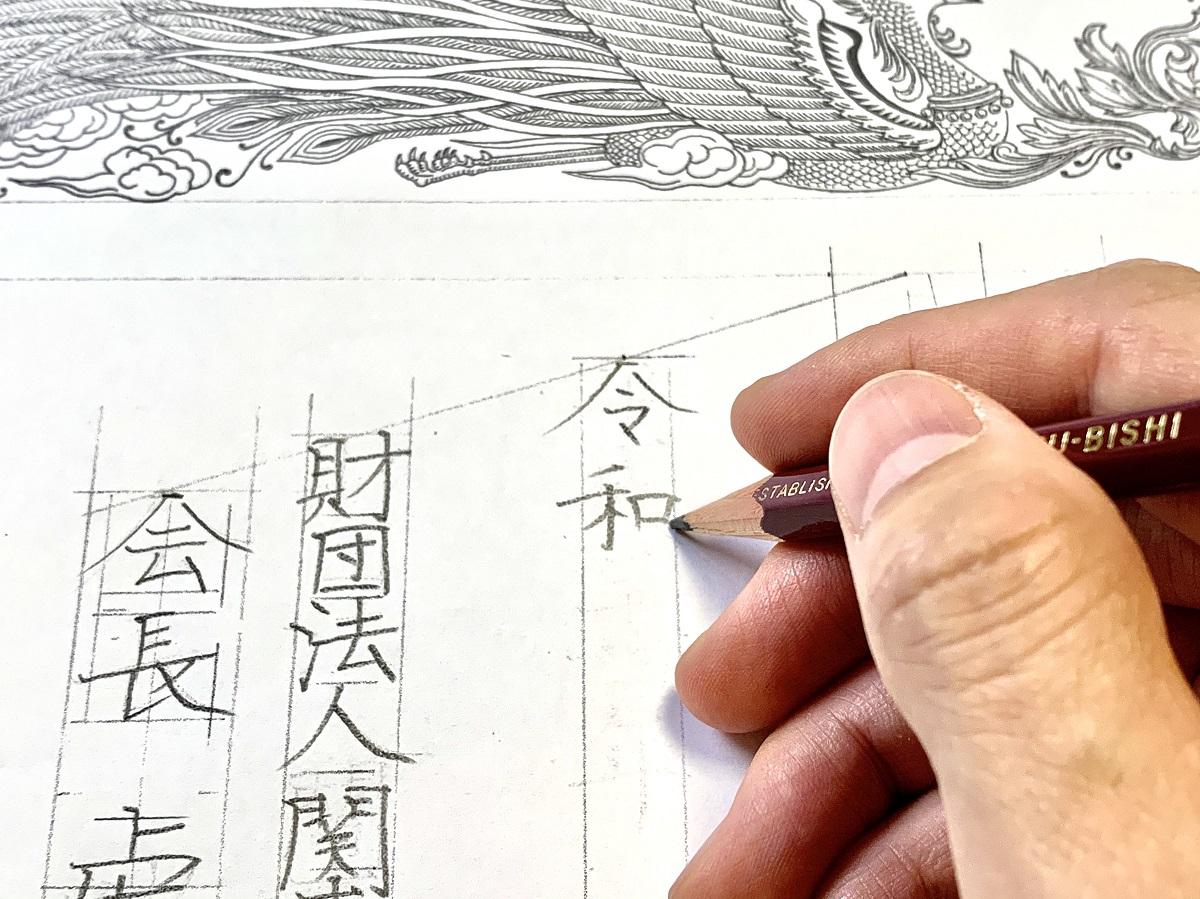とても書きやすい三菱ハイユニ