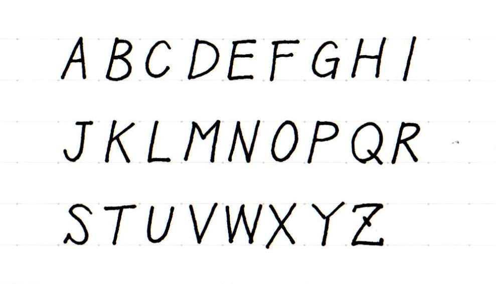 アルファベットをきれいに書くコツ