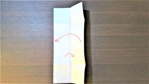 式辞上包みの折り方