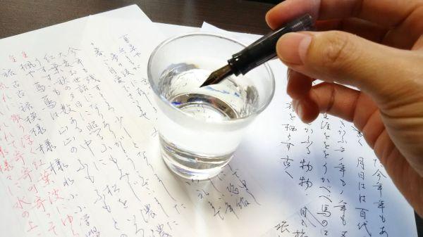40度くらいの湯にドボン!とペン先をつけます。