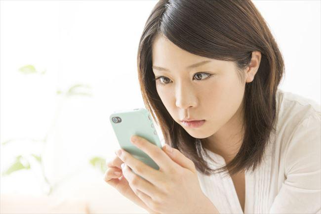 AV女優募集ホームページ