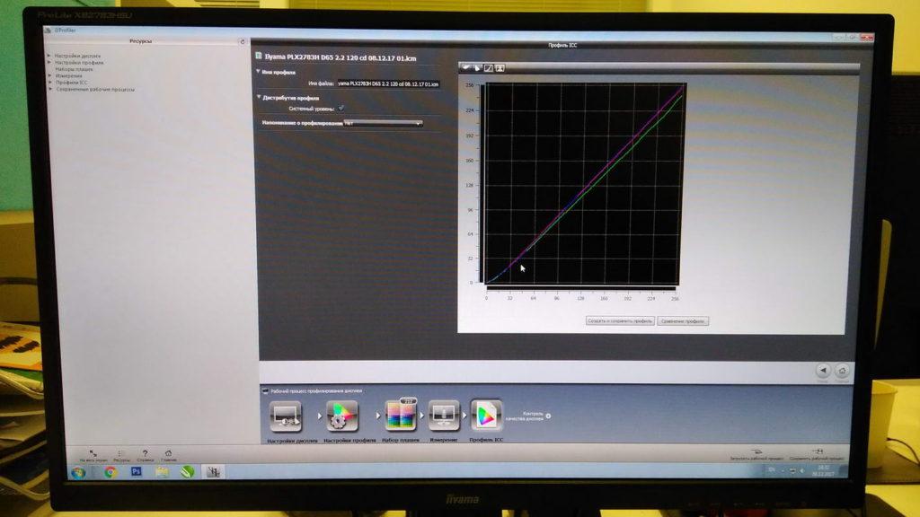 Калибровка монитора IIYAMA ProLite XB2783HSU-B1 | Гамма-кривые калиброванного монитора