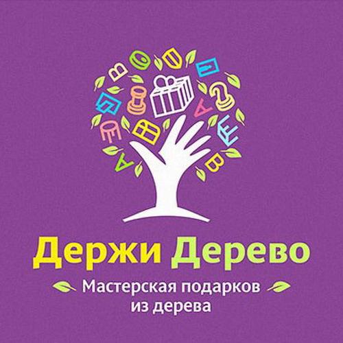 Александра | Мурманск | Профиль принтера