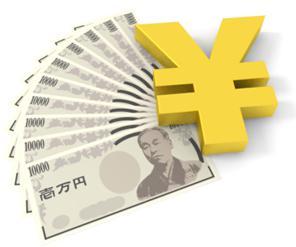 ◆利益率81%♪仕入れ値の50倍で売るには?
