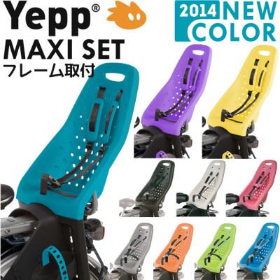 yepp maxi set