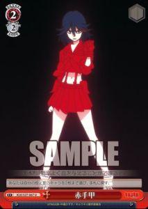 赤手甲(キルラキル:WS)のカード画像