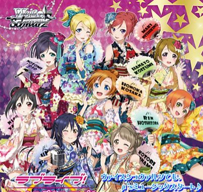WS「ラブライブ! スクールアイドルフェスティバル Vol.2」