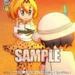 紙ヒコーキ-サーバル&かばんちゃん(ヴァイスシュヴァルツ「けものフレンズ」収録アンコモン)