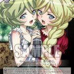 【初めてのカラオケ】エルフナイン&キャロル(WS「シンフォギアXDアンリミテッド」収録コモン)
