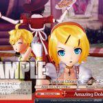 Amaging Dolce:アメイジング・ドルチェ(ヴァイスシュヴァルツ「エクストラブースター 初音ミク Project DIVA X HD」収録コモン・クライマックス)