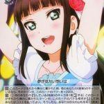"""WATER BLUE NEW WORLD""""黒澤ダイヤ(LSS/W53-079) -「ラブライブ!サンシャイン!!」Vol.2"""