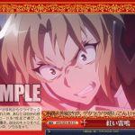 紅い雷鳴 赤のセイバー(ヴァイスシュヴァルツ「Fate/Apocrypha:フェイト・アポクリファ」収録クライマックスコモンCC)