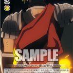 託されし盾 赤のライダー(ヴァイスシュヴァルツ「Fate/Apocrypha:フェイト・アポクリファ」収録アンコモン)