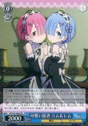 可愛い従者 ラム&レム(WS「リゼロ Vol.2」収録スーパーレアSRパラレル)