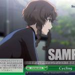 Cyling 阿万音鈴羽(ヴァイスシュヴァルツ「BP シュタインズ・ゲート」収録クライマックスコモンCC)