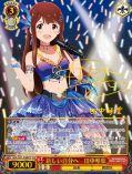 新しい自分へ 田中琴葉(ブースターパック「WS アイドルマスター ミリオンライブ!(ミリマス)」収録スーパースペシャルSSPサイン・パラレル)