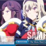 The Show Must Go On(WS「ブースター 少女☆歌劇 レヴュースタァライト」収録クライマックスレアCR)