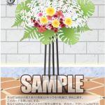 フラスタ イベントカード(ブースターパック「WS アイドルマスター ミリオンライブ!(ミリマス)」収録アンコモン)