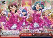 Princess Be Ambitious!!(トライアルデッキ+「WS アイドルマスター ミリオンライブ!(ミリマス)」収録スーパーレアSRパラレル・クライマックス)