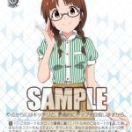 きっちりサポート 秋月律子(ブースターパック「WS アイドルマスター ミリオンライブ!(ミリマス)」収録アンコモン)
