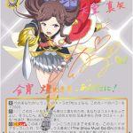 壮烈な覚悟 天堂真矢(SSP:スーパースペシャル/RR:ダブルレア)WS公式今日のカード・高画質版