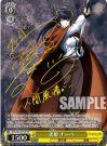 美姫 ナーベ:ナーベラル・ガンマ(WS「ブースターパック オーバーロード」収録の沼倉愛美サイン入り スペシャルSPパラレル)
