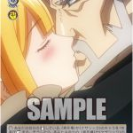 幸せなキス セバス&ツアレ(WS「ブースターパック オーバーロード」収録アンコモン)