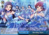 Shooting Stars(RRR版/通常版)
