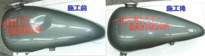 オートバイのタンクのへこみもデントリペアで修理します!鈑金塗装しなくていいんです。大阪のデントリペア専門店です!デントリペア大阪/高槻/枚方/茨木/島本