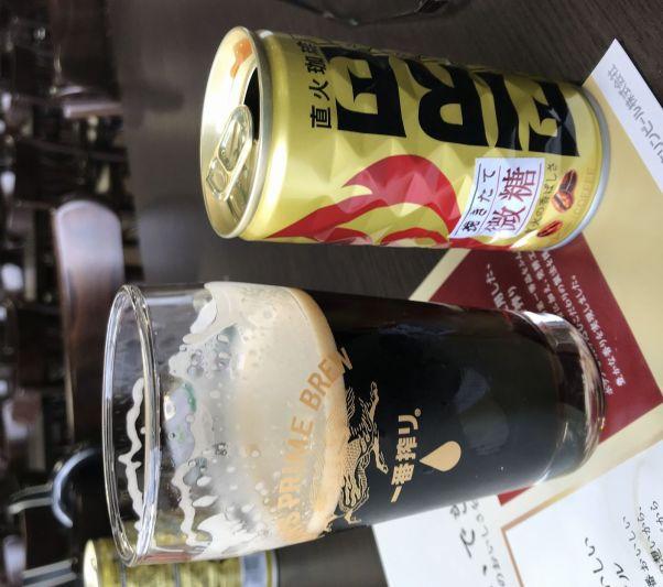 2回目 キリンビール ビアトープツアー!