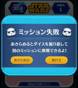 clip_now_20151208_183511