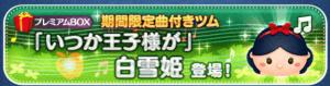 clip_now_20160202_191041